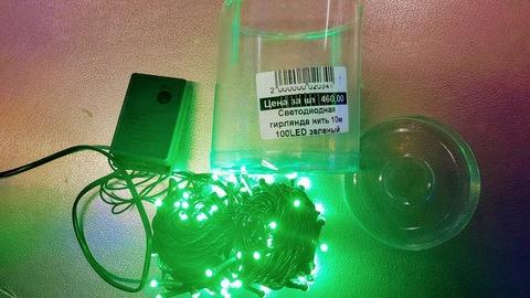 Светодиодная гирлянда домашняя нить 10м 100LED зеленый