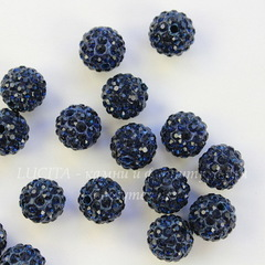 Бусина для шамбалы с фианитами, цвет - темно - синий, 10 мм