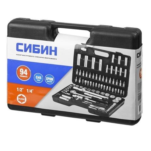 СИБИН универсальный набор инструмента 94 предм.