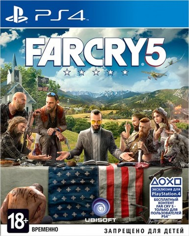 PS4 Far Cry 5 (русская версия)