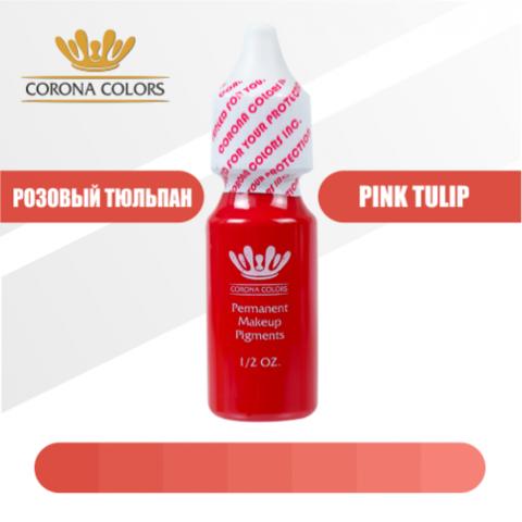 Пигмент Corona Colors Розовый Тюльпан (Pink Tulip) 15 мл