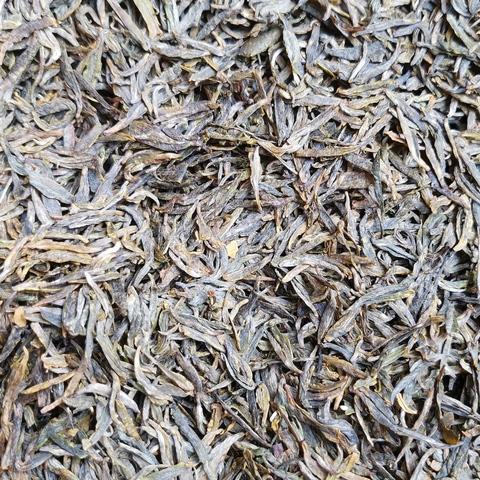 Краснодарский желтый чай, 50 гр