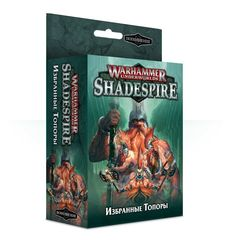 Warhammer Underworlds: Shadespire – The Chosen Axes (Русское издание)