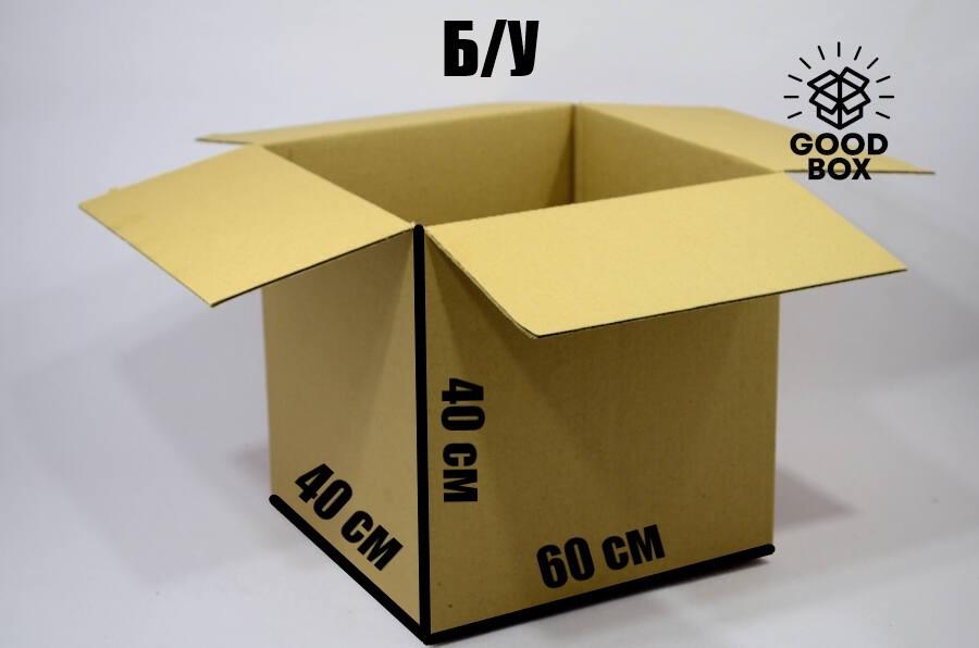 Коробки для переезда в ассортименте купить с доставкой по Казахстану