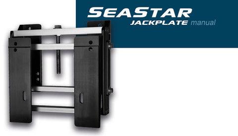 Транец выносной регулируемый SeaStar (вынос 100 мм)