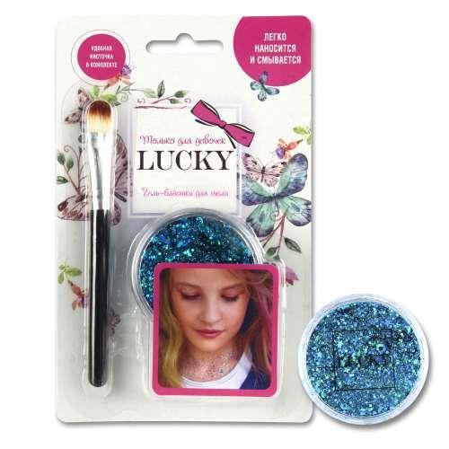 Lucky Гель-блестки для тела/лица голубой