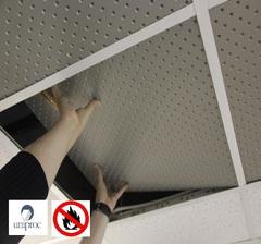 Негорючая  перфорированная потолочная плита UNIPROC 595x595