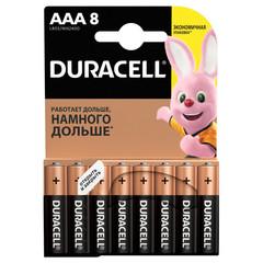 Батарейки Duracell мизинчиковые ААA LR03 (8 штук в упаковке)