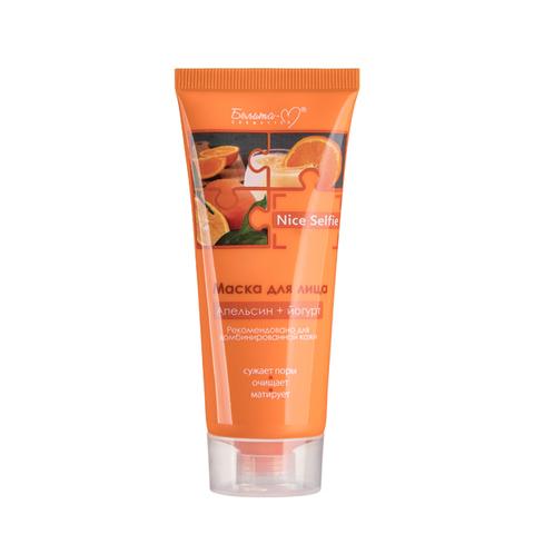 Маска для лица Апельсин + йогурт  серии