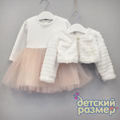 Платье с болеро (жемчужины) 74-86
