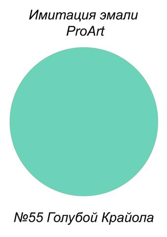 Краска для имитации эмали,  №55 Голубой Крайола,США