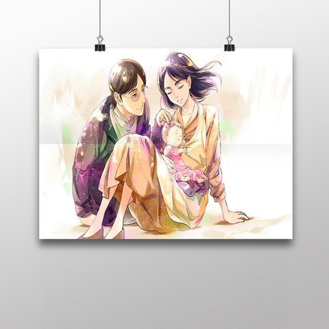 Плакат с Гришей и Карлой