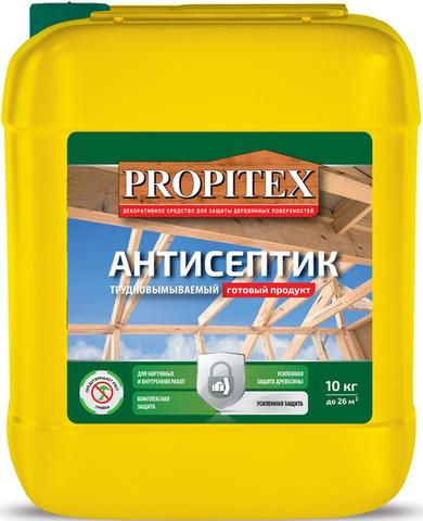 Profilux Propitex/Профилюкс Пропитекс антисептик трудновымываемый