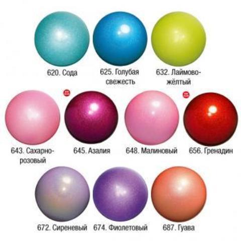 Мяч Chacott Призма (185 мм) новая маркировка