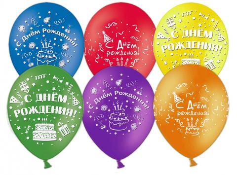 Шар (12''/30 см) С Днем рождения! (торты), Ассорти, пастель