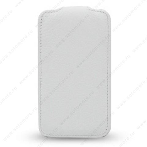 Чехол-флип Melkco для Samsung Wave II S8530 Leather Case Jacka Type (White LC)