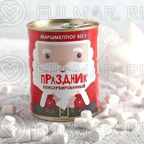 Маршмеллоу в консервной банке «Праздник консервированный», пломбир и ваниль, 50 г