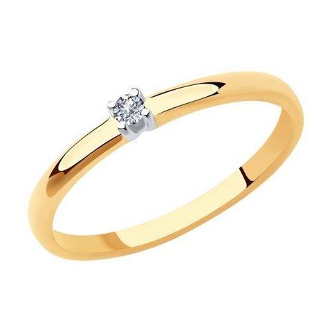 1011906 - Кольцо из золота с бриллиантом