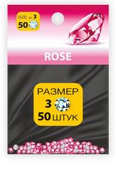 MILV, стразы акриловые №3 SS3 Rose 50 шт (1 мм)