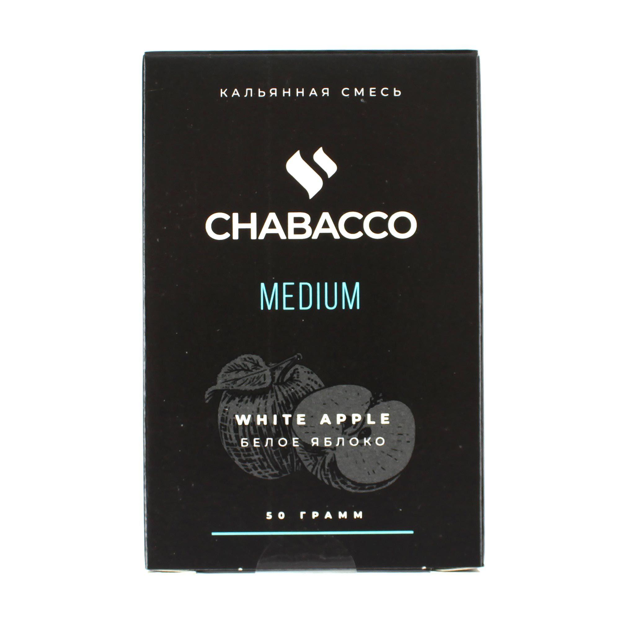 Кальянная смесь Chabacco Medium 50 гр White Apple