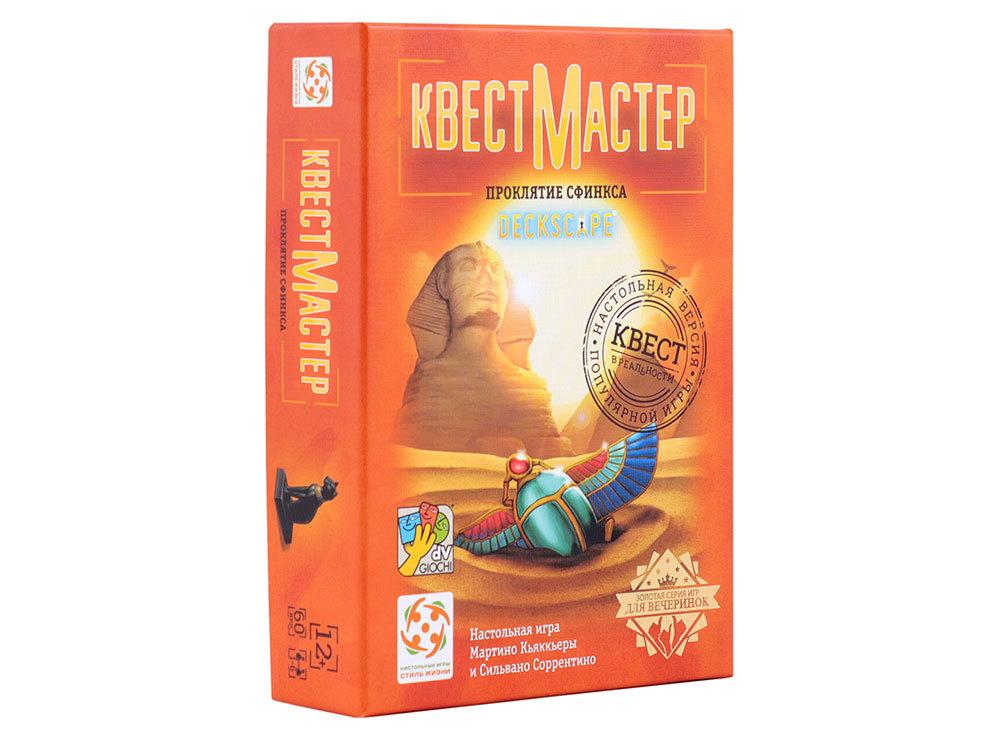 Настольная игра КвестМастер 6: Проклятие сфинкса
