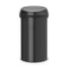 Мусорный бак TOUCH BIN (60л)