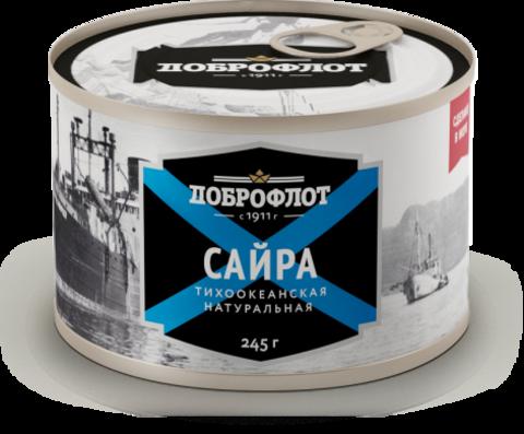 "Сайра натуральная ""Доброфлот"" ГОСТ 245 г"