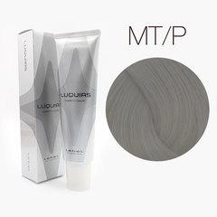 Lebel Luquias MT/P (блондин металлик) Краска для волос