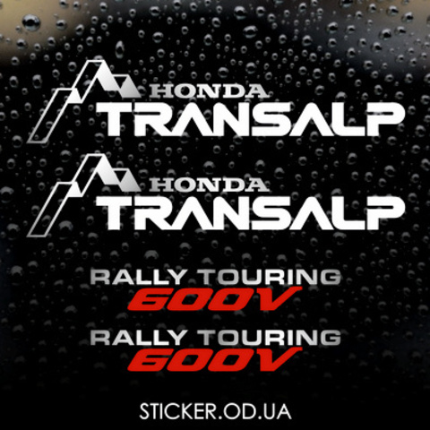 Виниловая наклейка на мотоцикл Honda Transalp 600v Rally Touring