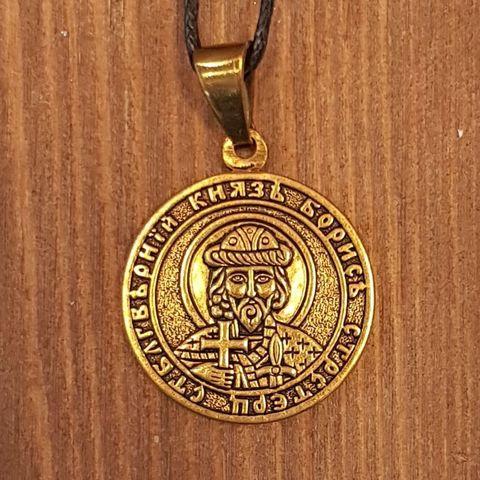 святой Борис именная нательная икона из бронзы кулон с молитвой