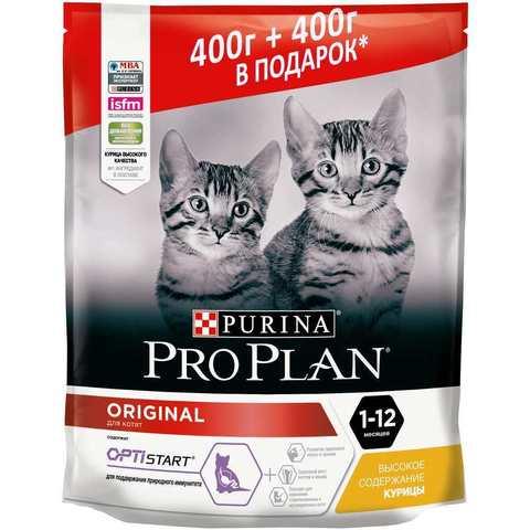 ПРОМО! Pro Plan сухой корм для котят (курица) 2*400г