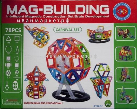 Магнитный конструктор 78 деталей Mag Building