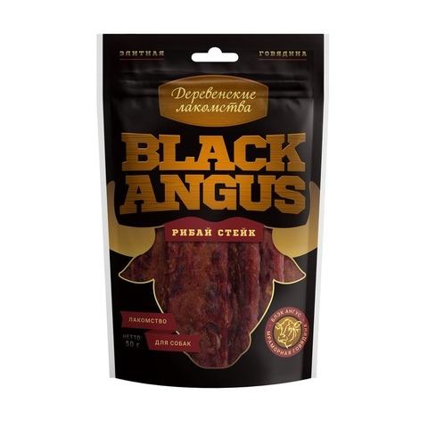 Деревенские лакомства Black Angus рибай стейк из говядины для собак - 50 г