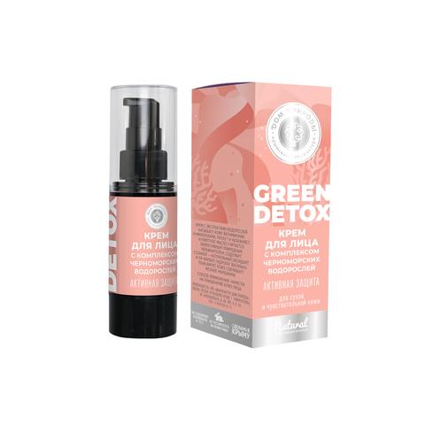 Крем для лица «Активная защита» для сухой и чувствительной кожи
