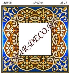 Эскиз для росписи, Зеркало 45/45см, SMAR-zb-18