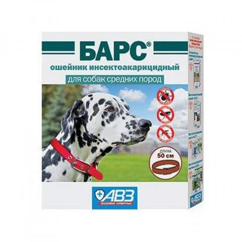 Барс Ошейник для собак средних пород инсектоакарицидный 50 см защита от блох 5 мес, от клещей на 4