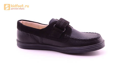 Ботинки для мальчиков из натуральной кожи на липучках Лель (LEL), цвет черный. Изображение 2 из 18.