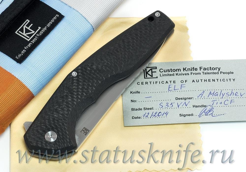 Нож CKF ELF (S35VN, титан-карбон, подшипники)