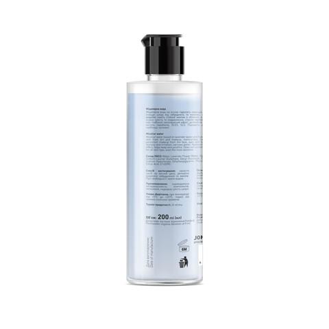 Мицеллярная вода с гиалуроновой кислотой Joko Blend 200 мл (3)