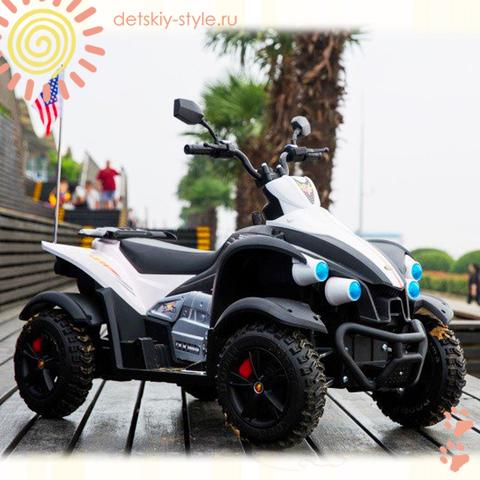 Квадроцикл ATV DMD-268A