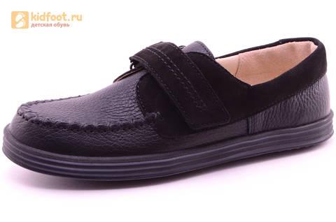 Ботинки для мальчиков из натуральной кожи на липучках Лель (LEL), цвет черный. Изображение 1 из 18.