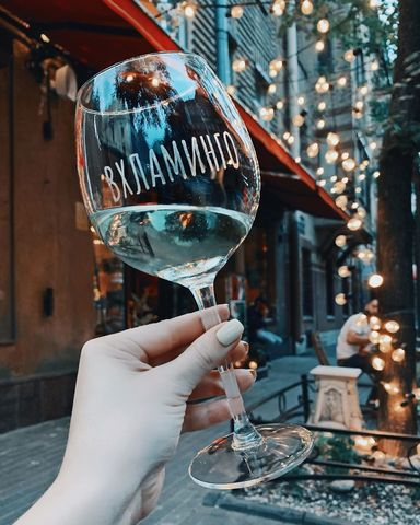 Бокал для вина ВХЛАМИНГО, 590 мл
