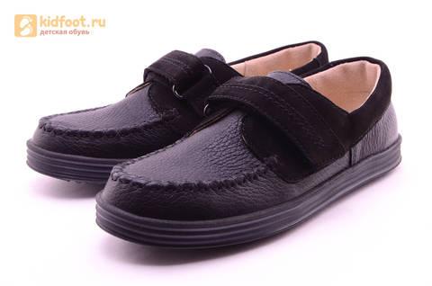 Ботинки для мальчиков из натуральной кожи на липучках Лель (LEL), цвет черный. Изображение 6 из 18.