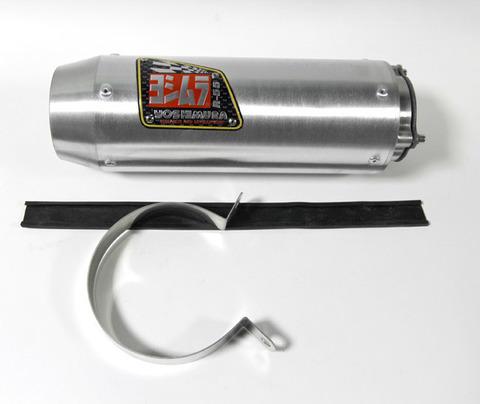 Глушитель короткий для Honda CB 400, CB-146