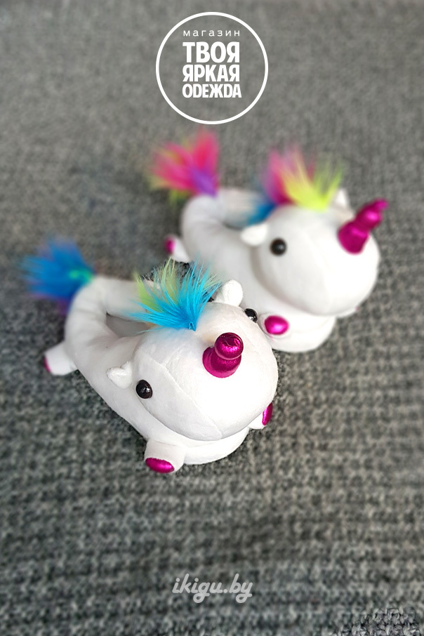 "Тапочки Тапочки ""Slippers Unicorn"" Белые unicorn_белые-детские.jpg"