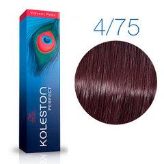 Wella Professional KOLESTON PERFECT 4/75 (Бомбейский палисандр) - Краска для волос