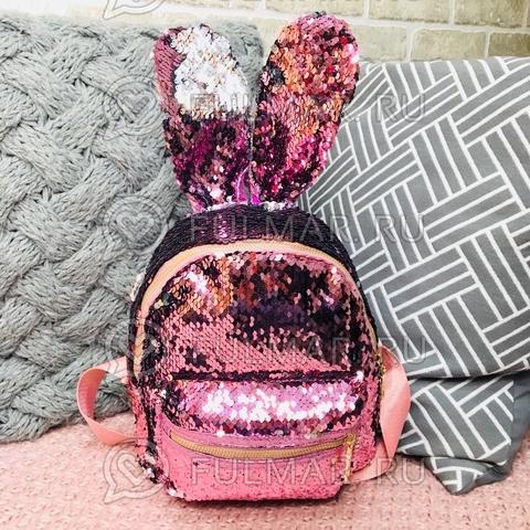 Рюкзак с пайетками и ушами Заяц меняет цвет Розовый-Серебристый