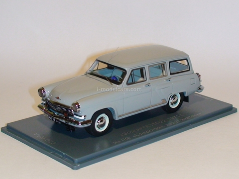 GAZ M-22 Volga film The investigation leading experts 1971 VVM 023 1:43