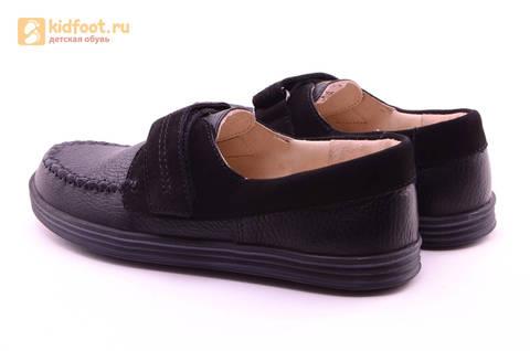 Ботинки для мальчиков из натуральной кожи на липучках Лель (LEL), цвет черный. Изображение 7 из 18.