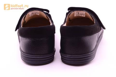 Ботинки для мальчиков из натуральной кожи на липучках Лель (LEL), цвет черный. Изображение 8 из 18.
